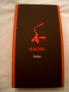 Galler Kaori