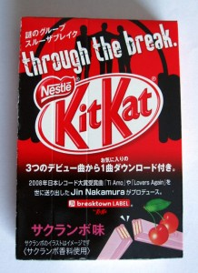 Cherry KitKat - Box