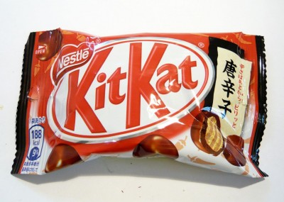 Nestlé KitKat Little With Chilli