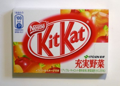 Nestlé KitKat with Ito En Vegetable Juice