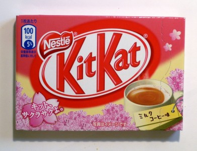 Nestlé KitKat Milk Coffee