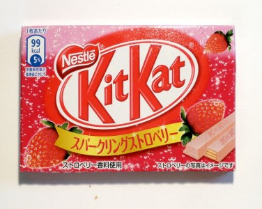 Nestlé KitKat Sparkling Strawberry