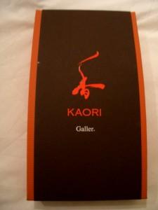 Galler Kaori