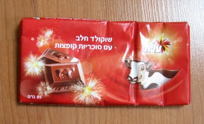 """Elite """"Cow"""" Milk Chocolate With Popping Candy"""