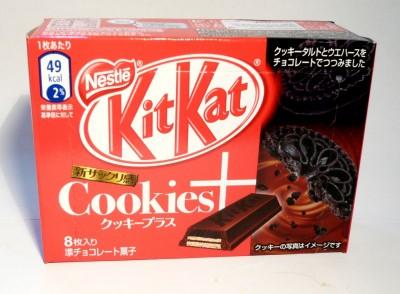 Nestlé KitKat Cookies + Chocolate Biscuit
