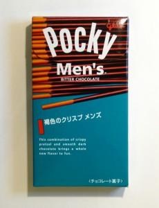 Pocky Men's Bitter Chocolate